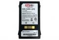 HMC3200-LI (H) Batteria dedicata a Zebra MC3200